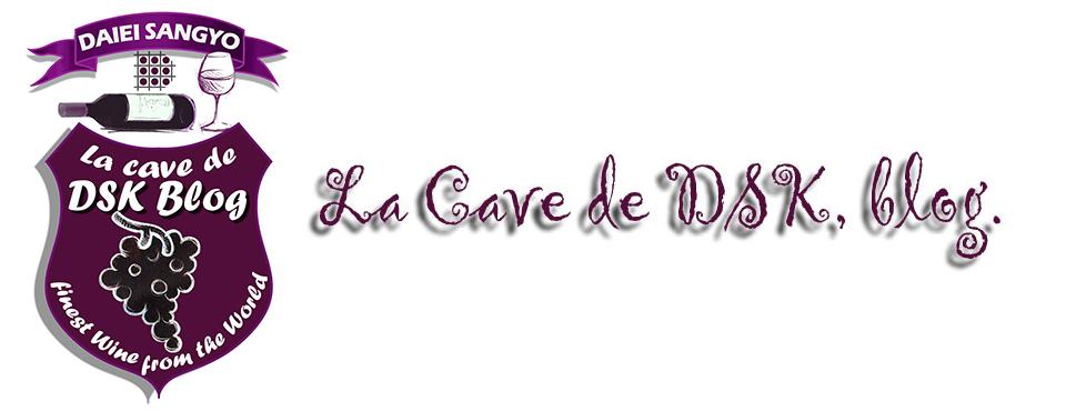 La Cave de DSK - Blog - スタッフブログ