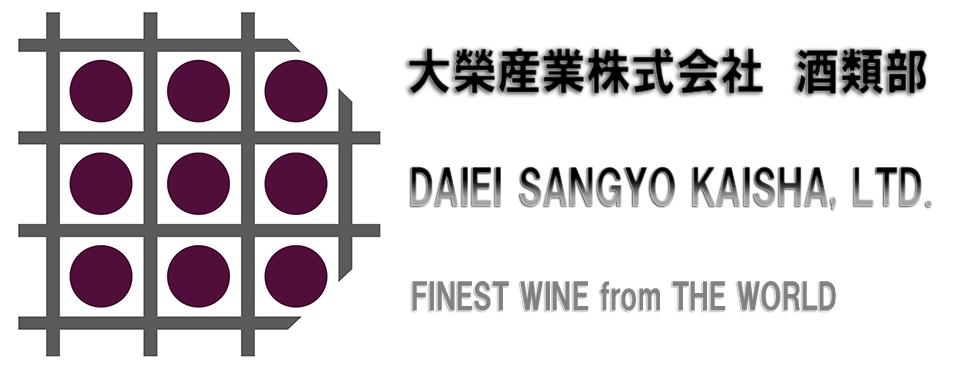 大榮産業株式会社 酒類部 - DAIEI SANGYO KAISHA