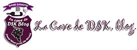 スタッフブログ La Cave de DSK Blog 大榮産業株式会社 酒類部