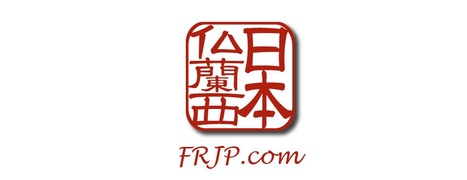 FRJP Network